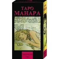 Русская Серия Таро