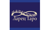 Ларец Таро
