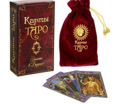 Карты Таро в бархатном мешочке, четки