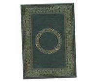 Кельтский Дневник