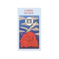 Таро И-Цзин (любовь)