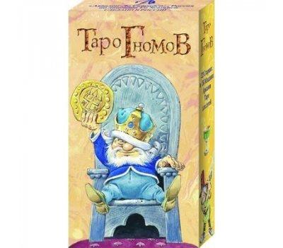 Русская Серия Таро - Таро Гномов