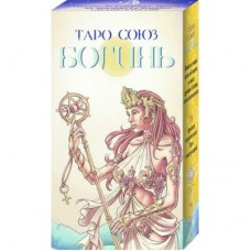 Русская Серия Таро - Таро Союз Богинь