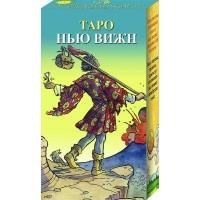Русская Серия Таро - Таро Нью Вижн